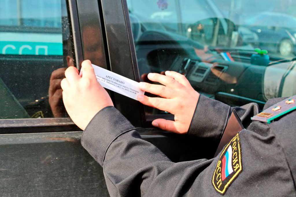 Житель Тольятти заплатил 92 тысячи рублей штрафов после ареста его иномарки | CityTraffic