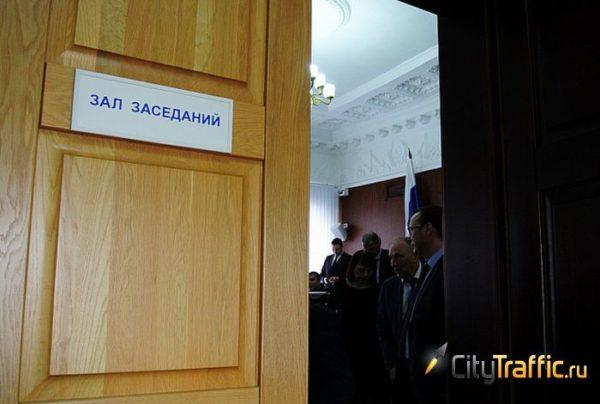 В Думе Тольятти с третьего раза смогли выбрать главу КСП | CityTraffic