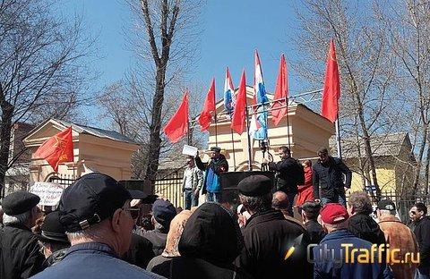 Коммунисты хотят провести  очередной митинг в Самаре | CityTraffic
