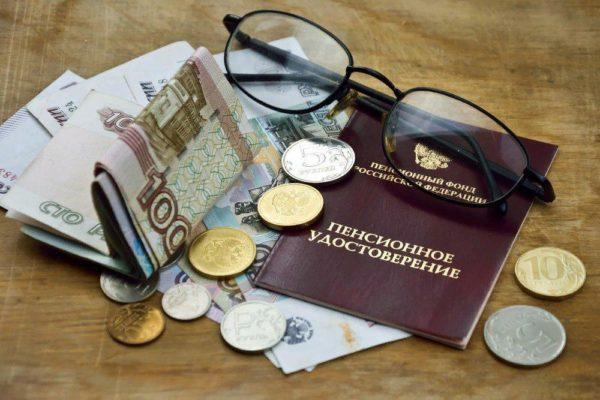 Нужно ли возвращать излишне выплаченную пенсию | CityTraffic