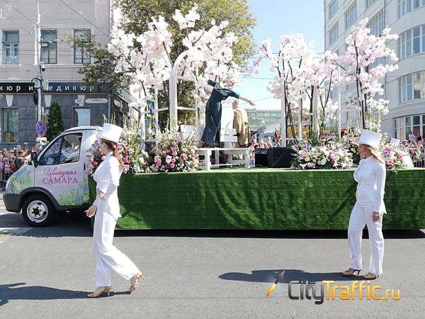 Цветущая Самара: в городе прошел фестиваль цветов: видео | CityTraffic