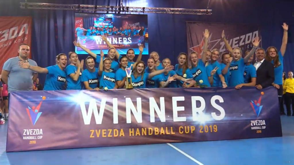 Гандбольная «Лада» становится победителем международного турнира «Zvezda Handball Cup» | CityTraffic