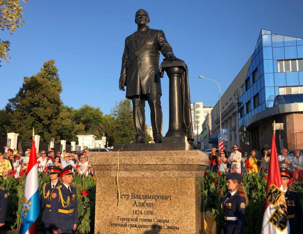 В Самаре официально открыли памятник Петру Алабину | CityTraffic