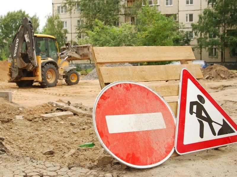 В Самаре на благоустройство дворов в Промышленном районе потратят 4 млн рублей | CityTraffic