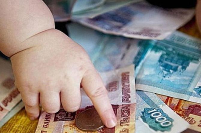 С 2020 года молодые родители будут получать денежное пособие на первого ребенка до 3 лет | CityTraffic