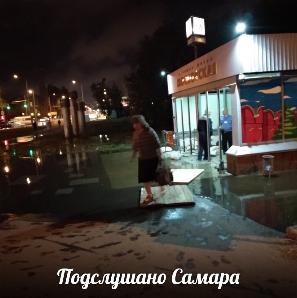 В Самаре водой затопило проспект Карла Маркса | CityTraffic