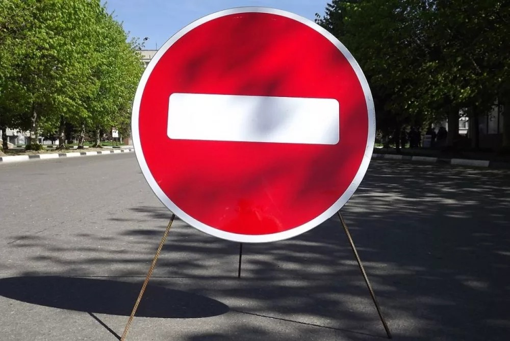 В Самаре 30 августа с утра до вечера перекроют дороги | CityTraffic