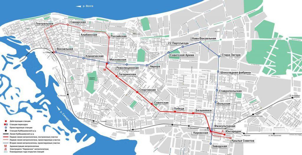 В 2020 году утвердят новый Генплан Самары | CityTraffic