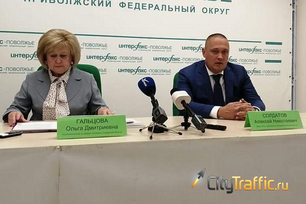В Самарской области предлагают перенести единый день голосования на позднюю осень | CityTraffic