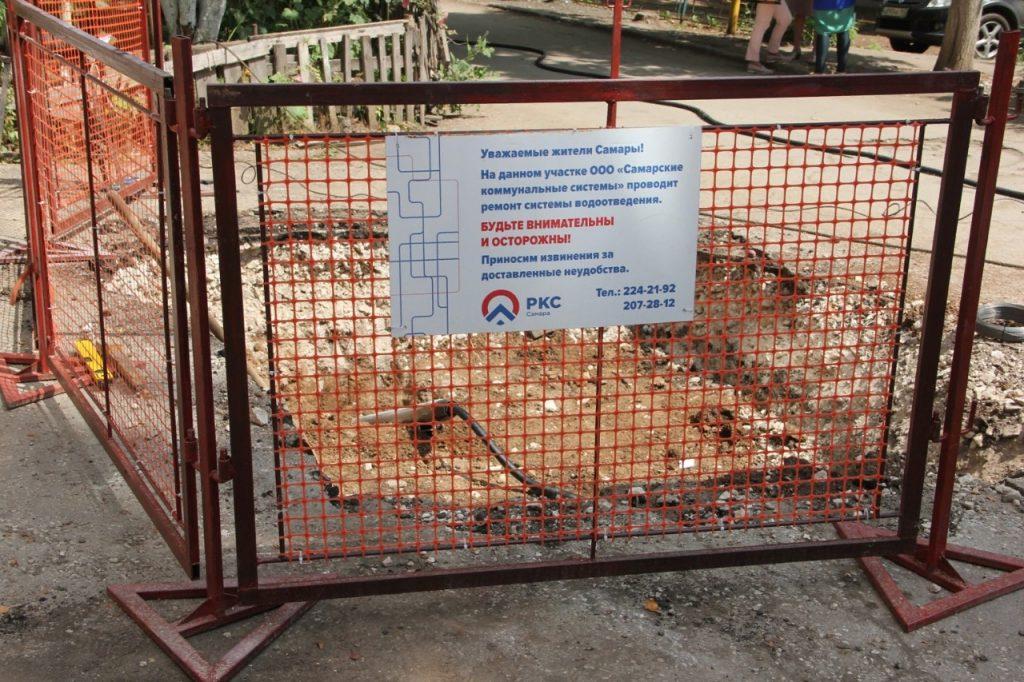 Жители Самары украли у коммунальщиков ограждения и знаки «Дорожные работы» на полмиллиона рублей | CityTraffic
