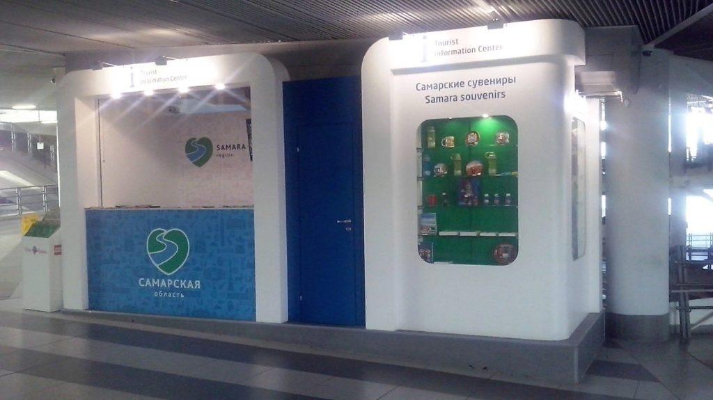 На работу трех туристических информационных павильонов в Самаре  потратят почти полмиллиона рублей | CityTraffic