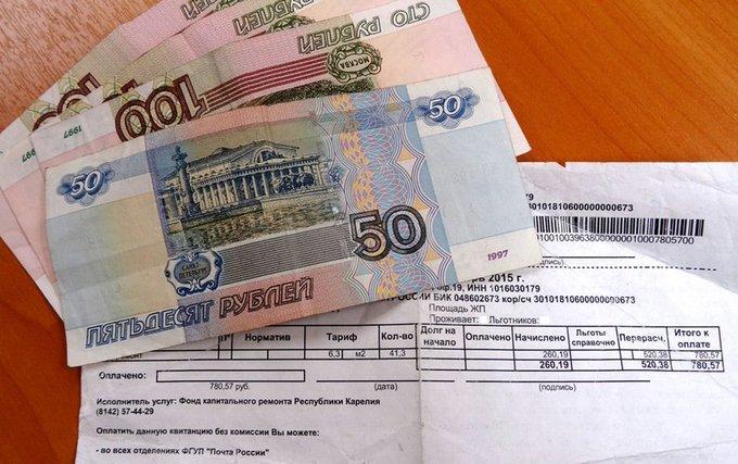 В Самарской области с 1 ноября вырастут взносы за капремонт | CityTraffic