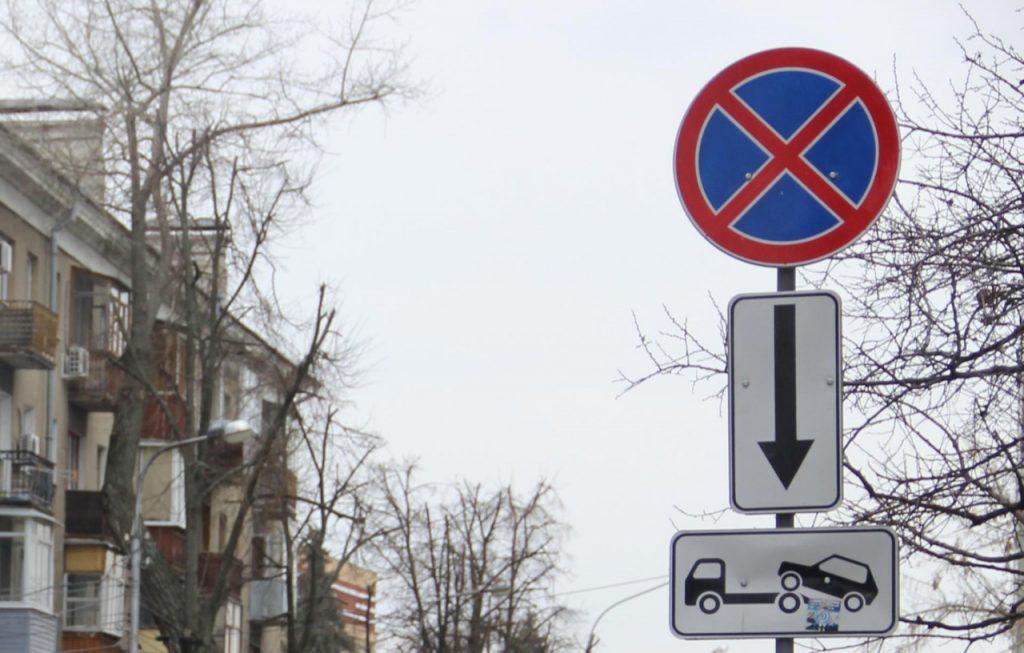 В Самаре министерства огородили знаками запрещающей стоянки | CityTraffic