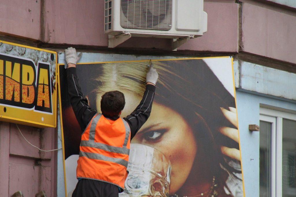 В Тольятти уберут 18 незаконных рекламных конструкций | CityTraffic