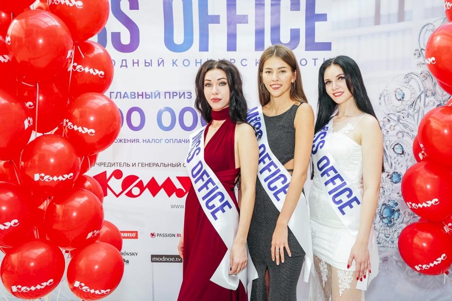 На титул «Мисс Офис» и приз в 2 млн рублей претендуют сразу 3 девушки из Самары | CityTraffic