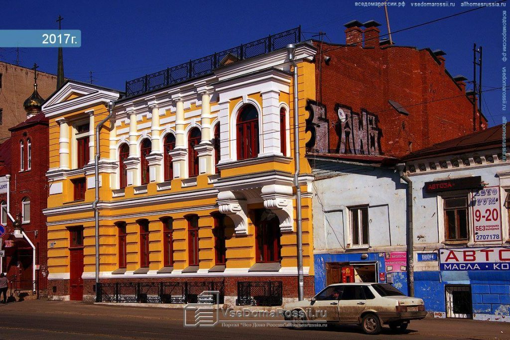 В Самаре объединили два детских сада в один за 2 тысячи рублей | CityTraffic