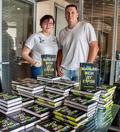 Как депутат городской думы и врач-психиатр из Тольятти ловили маньяка с писательницей из Казани   CityTraffic
