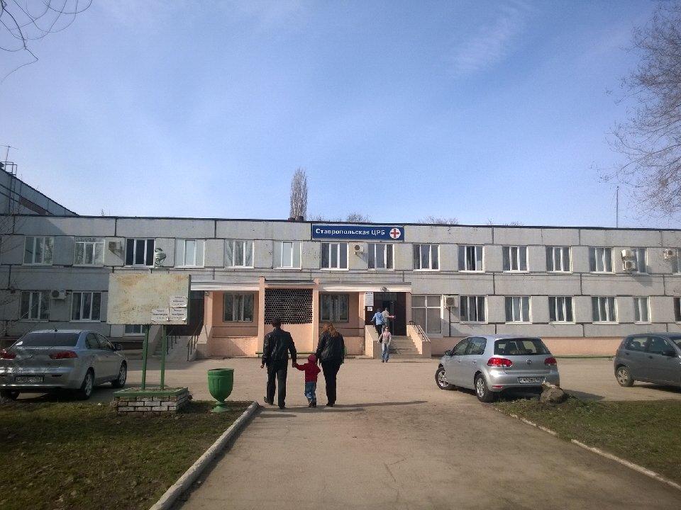 В ГБУЗ СО «Ставропольская ЦРБ» сдавали в аренду помещения больницы без ведома Минимущества | CityTraffic