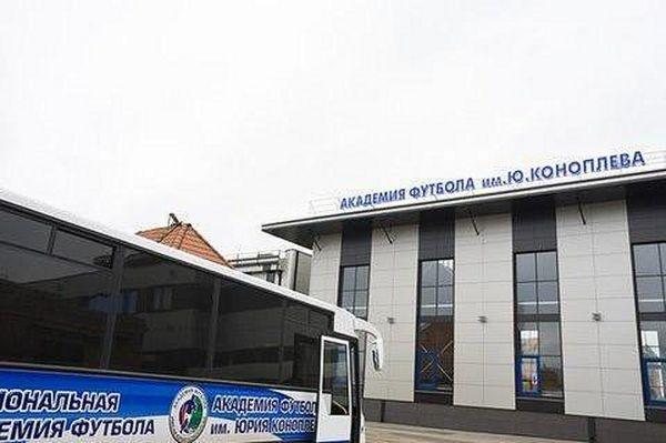 На поддержку Академии Коноплева выделили 10 млн рублей | CityTraffic