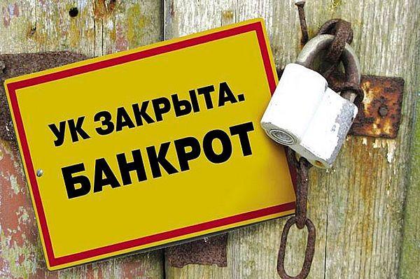 В Тольятти осенью могут обанкротить крупнейшую муниципальную УК | CityTraffic