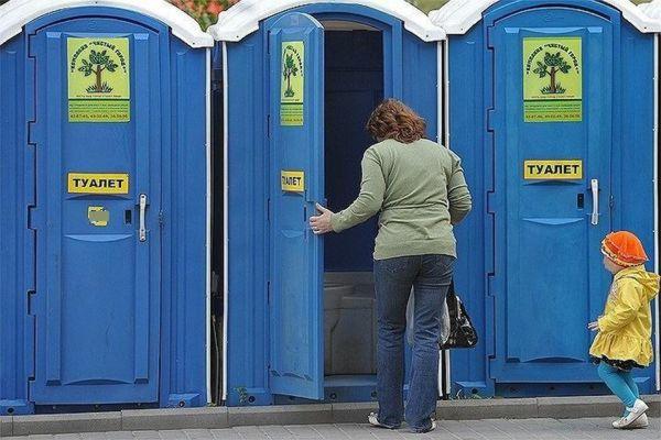 В Самаре четверть миллиона рублей потратят на биотуалеты | CityTraffic