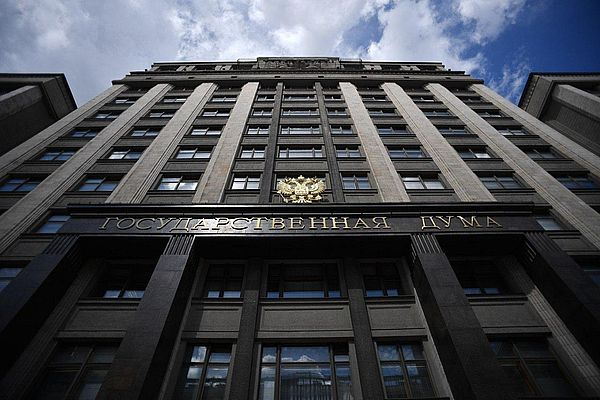 Россияне требуют ограничить в Госдуме численность депутатов одной партии | CityTraffic