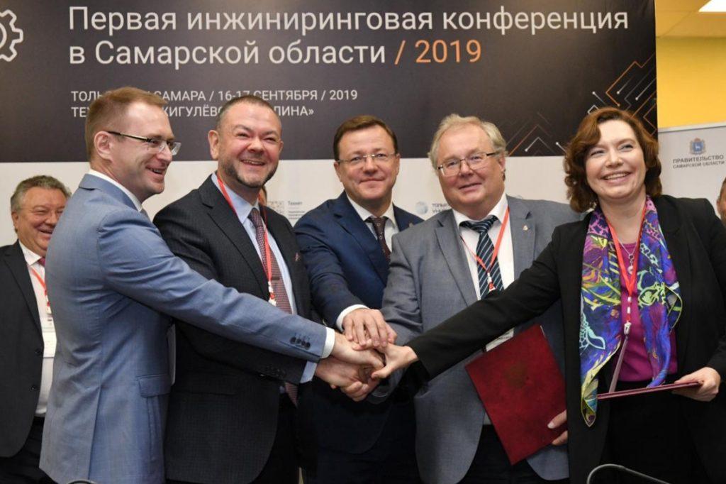В Научно-образовательный центр Самарской области привлекают ведущие технические вузы страны, чтобы выйти на мировой уровень | CityTraffic