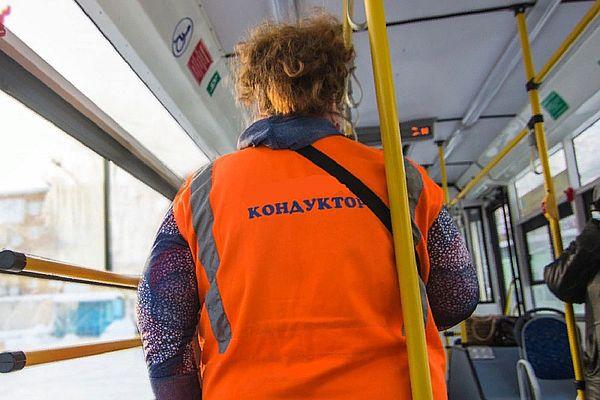 В Самаре не хватает кондукторов в общественном транспорте | CityTraffic