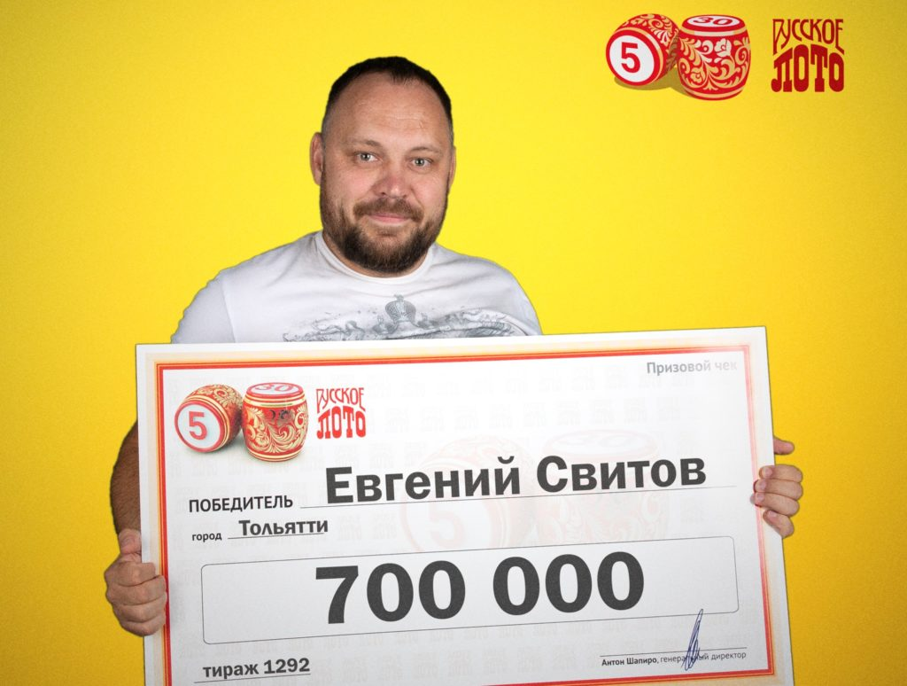 На строительство индустриального парка на территории ОЭЗ Тольятти выделено 572 млн рублей | CityTraffic