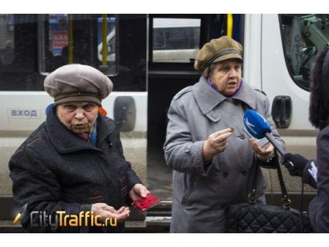 На компенсацию проезда льготников  в Самарской области добавили 390 млн рублей | CityTraffic