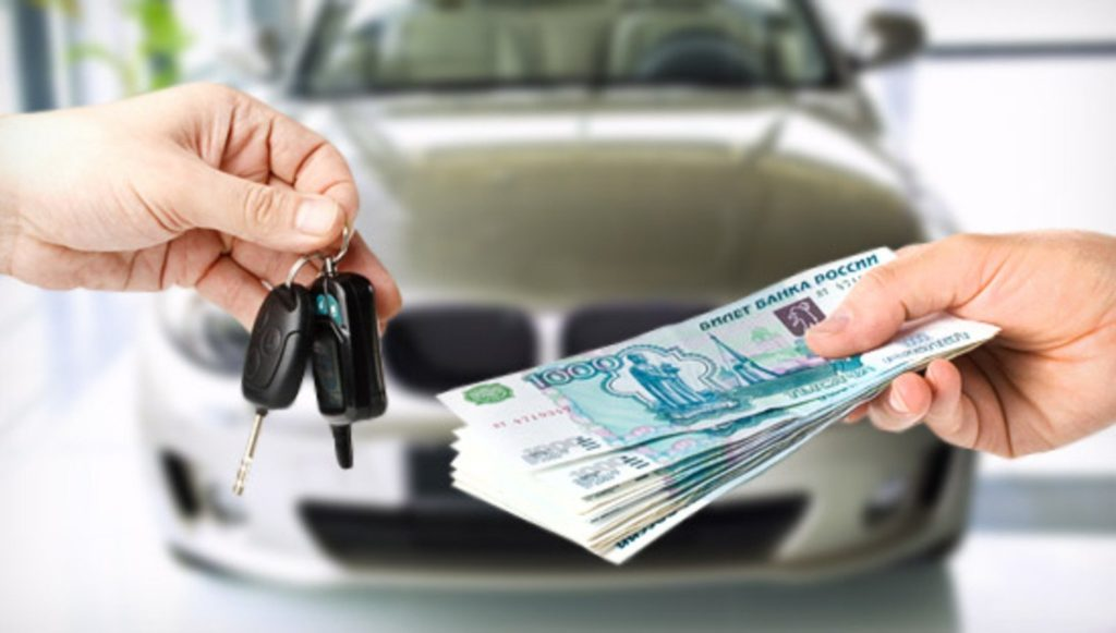 С января по август 2019 года российские автолюбители потратили на покупку новых машин более 1,5 трлн рублей | CityTraffic