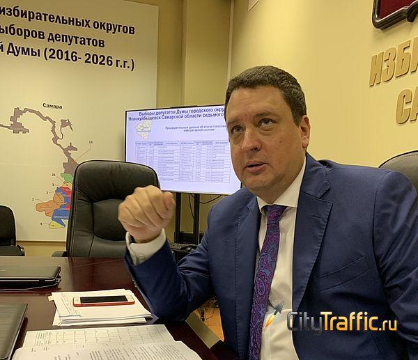 Вадим Михеев о «мертвых душах», обнаруженных на выборах вСамаре: Такого никогда не было, некрасивая ситуация