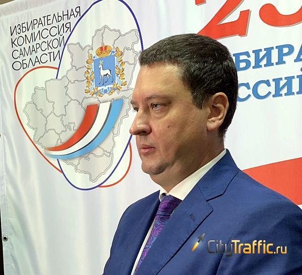 В Самарской области явка  на выборах 8 сентября оказалась ниже ожидаемой | CityTraffic