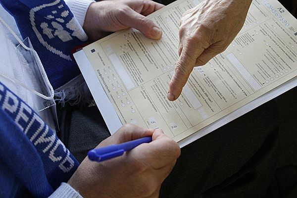 В Самарской области перепись населения начнется с 1 апреля 2021 года | CityTraffic