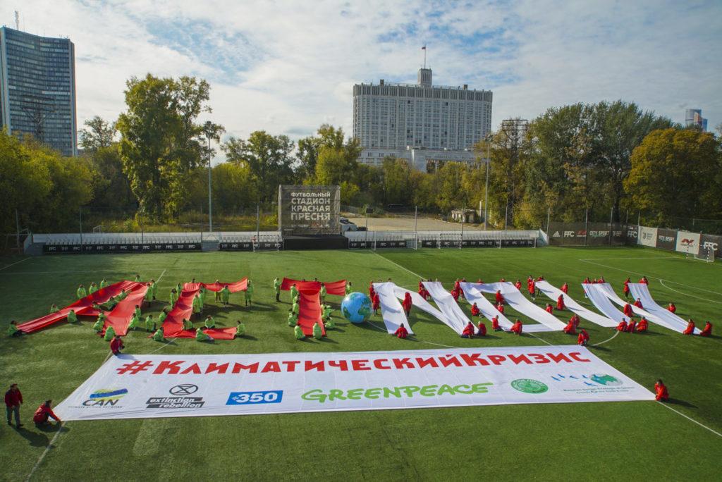 В Самаре, как и в других городах России, сторонники Греты Тунберг провели климатические пикеты | CityTraffic