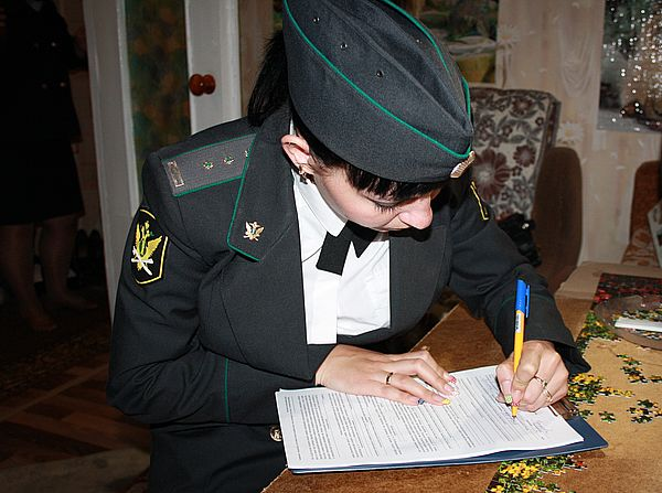 Должник из Самарской области заплатил земельный налог из Москвы | CityTraffic