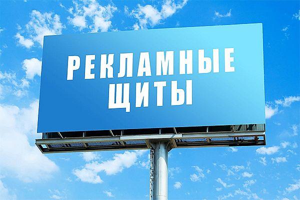 В Самарской области на торги по размещению рекламных конструкций выставлен 81 лот | CityTraffic