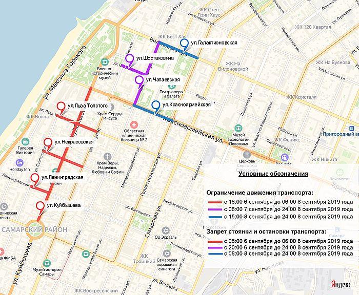 В Самаре на несколько дней отменят движение троллейбусов №6 и №16 | CityTraffic