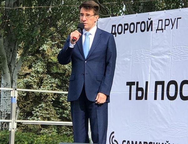 Сергей Филиппов ушел с поста министра культуры Самарской области | CityTraffic