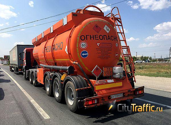 Газ пропан подешевел в Тольятти на 9 рублей | CityTraffic