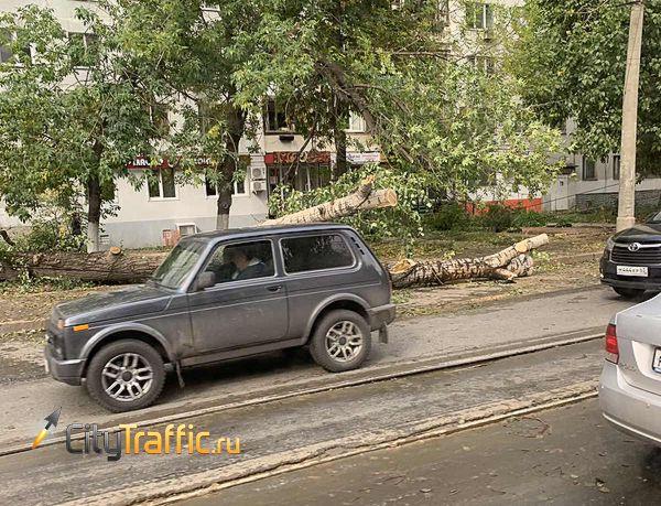 В Тольятти женщина-водитель спровоцировала аварию с тремя автомобилями | CityTraffic