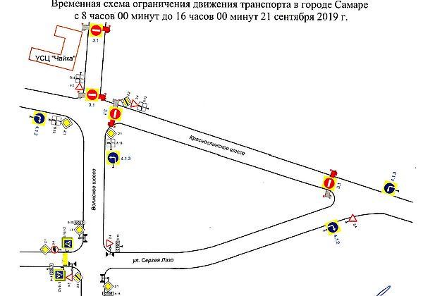 В Самаре ограничат движение транспорта на время проведения Кросса Нации | CityTraffic