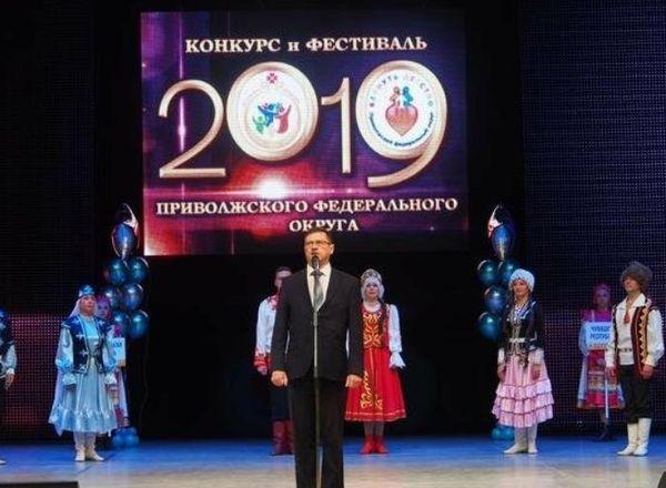 Семья из Самарской области получила приз окружного конкурса «Успешная семья Приволжья» | CityTraffic