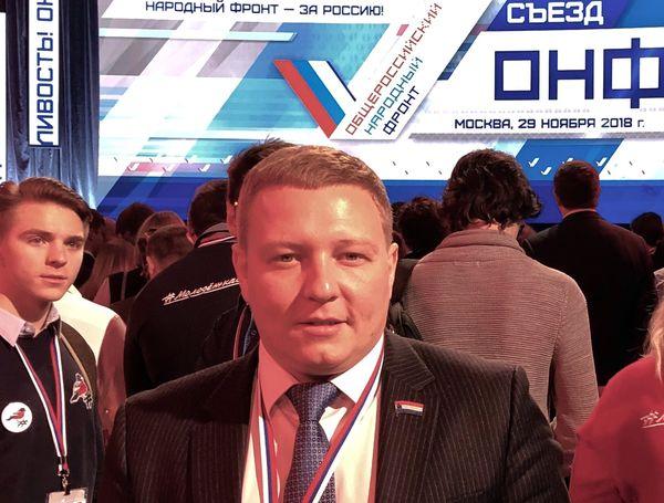 Следственный комитет рассказал подробности уголовного дела, возбужденного против депутата и активиста ОНФ Аркадия Лазарева | CityTraffic