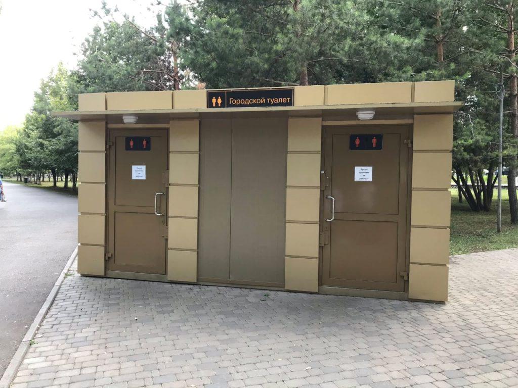 Жителей Самары успокоили, сообщив, что в парке Гагарина постоянно работают 8 туалетных кабин | CityTraffic