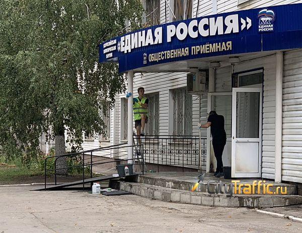 В Самаре  неизвестные подожгли крыльцо реготделения «Единой России»: видео | CityTraffic