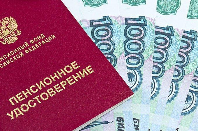 В 2020 году прожиточный минимум пенсионера Самарской области составит 8690 рублей | CityTraffic