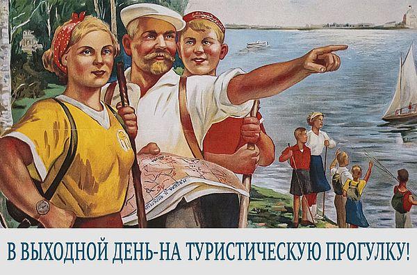Россияне предлагают установить 10 майских выходных, отменив отдых 23 февраля и 8 марта | CityTraffic