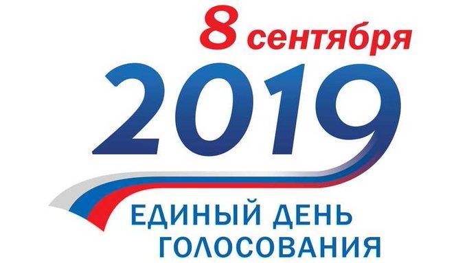 В Самарской области на 15 часов явка составила 20,19% | CityTraffic
