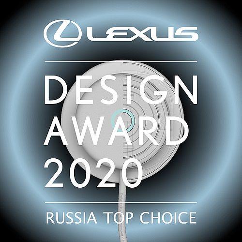 Объявлен состав жюри конкурса LEXUS DESIGN AWARD RUSSIA TOP CHOICE 2020 | CityTraffic
